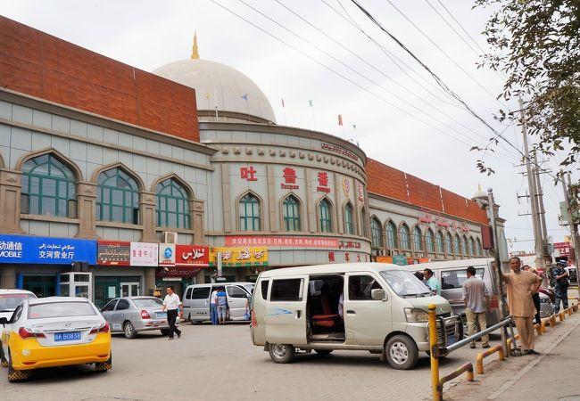 吐魯番地区バスセンター