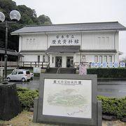 月山富田城の歴史を勉強