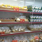 蔵王チーズがたくさん(2020年3月 加筆)