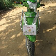 電動自転車.3/お店の名前と電話番号など