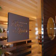 ホテルJAL CITY 那覇 のレストラン