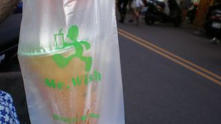 Mr.Wish (台中一中店)