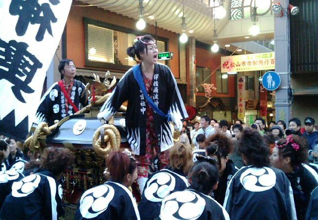 松山秋祭り