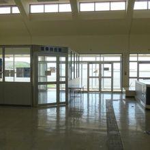 ターミナルの内部