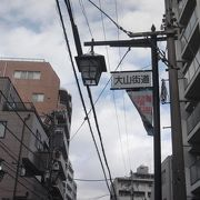 街道。。。