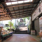 こま参道は店内の敷地内を通っていて、両側に旅館や食堂、土産物店、豆腐料理屋などが軒を連ねる楽しい道です。