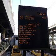 ワシントンD.C.発ニューヨーク行きNortheast Regional号