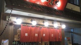 鳥丈 成田店