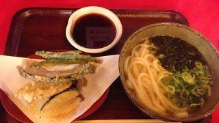 三九郎うどん 大橋店