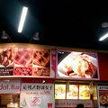 写真:ピンクドット 神宮球場店