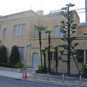 登録有形文化財の近代建築