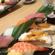 旅行前にがんこでお寿司!