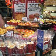 ポンパドウル Pasar三芳店 で、人気のフランスパンを購入
