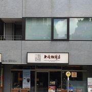 神谷町の上島珈琲