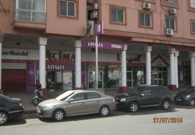 マラケシュには2店舗あります。