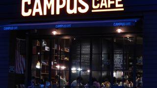 キャンパス カフェ (南京店)
