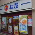 写真:松屋 京都西院店