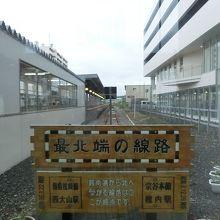 ビルの横の宗谷本線の稚内駅