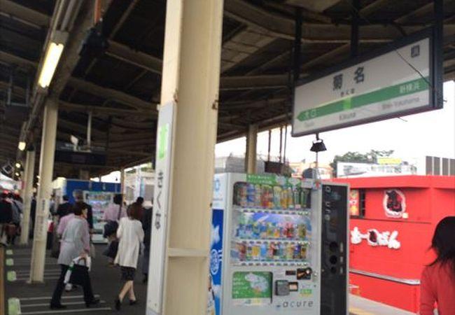この駅、JRと私鉄の乗り換えで利用する駅で、いつも多くの人で賑わっています。