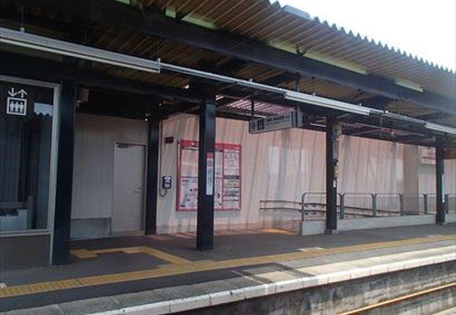 京王片倉駅