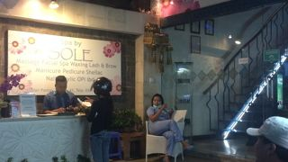 Spa by Sole