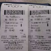韓国版JRです!