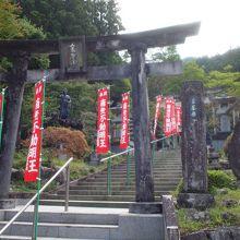 金剛山瑞峯寺