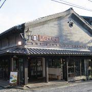 滋賀FOOD&STORY と 4season