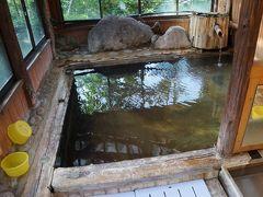 福地温泉・新平湯温泉のツアー