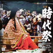 京都三大祭はどれをとっても豪華絢爛です