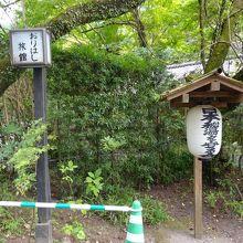 日本秘湯を守る会の宿です。