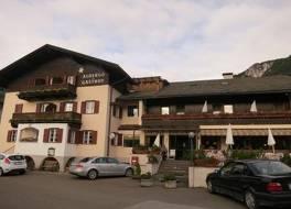 ホテル レストラン エーデルワイス 写真