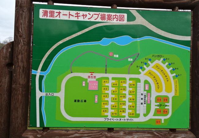 清里オートキャンプ場