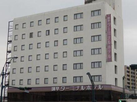 諫早 ターミナル ホテル