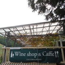 ココファームカフェ