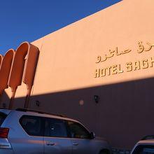 Hotel Saghro
