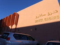 Hotel Saghro 写真