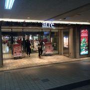 新浦安の駅ビル