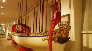 王立デンマーク海軍博物館