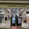 成田空港第一ターミナル免税店で、JALのクーポン券が使えるのは、この店だけです。