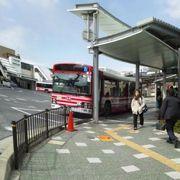 石山寺へ行くにはこのバスが便利~京阪バス(大津営業所)~