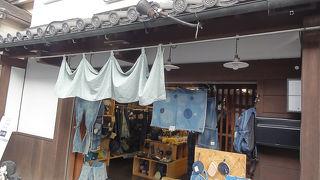 Kojima market place (倉敷店)