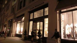 クラブ モナコ