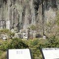 写真:清水磨崖仏
