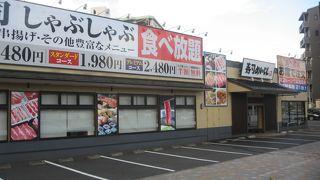 寿司めいじん 春日店