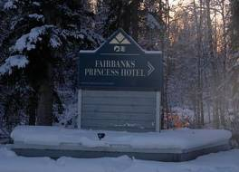 Fairbanks Princess Riverside Lodge 写真