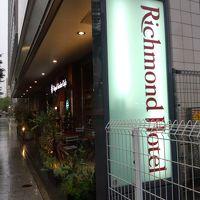 リッチモンドホテル名古屋納屋橋の外観