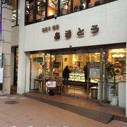 小樽アーケードにある老舗のお菓子屋さん