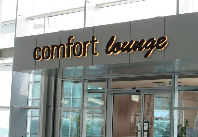 国内線ターミナル Comfort Lounge (アドナン メンデレス空港)