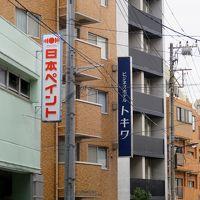 ビジネスホテル トキワ 写真